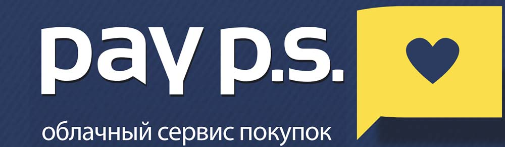 payps ru личный кабинет