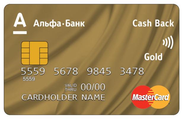 реквизиты альфа банка для юридических лиц