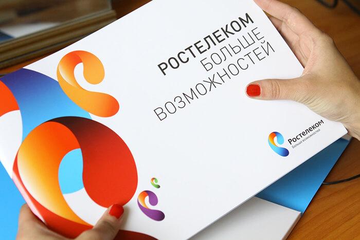 www rt ru ростелеком оплата телефона и интернета