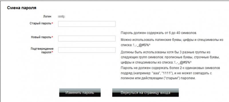 альфа банк бизнес онлайн вход в систему