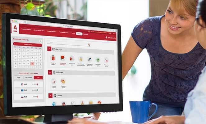 вход в альфа банк бизнес онлайн вход