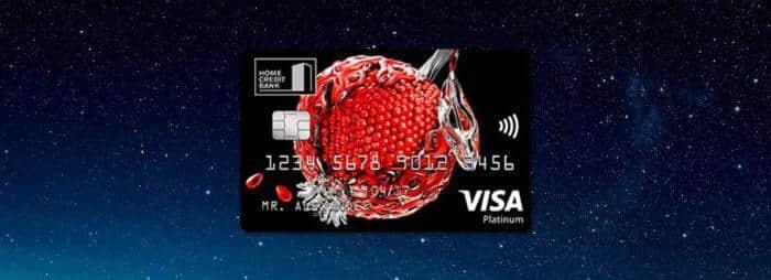банк хоум кредит карта космос