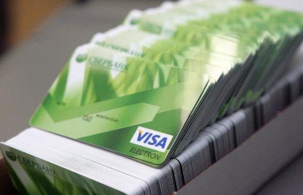 как подключить кешбек на карту сбербанка