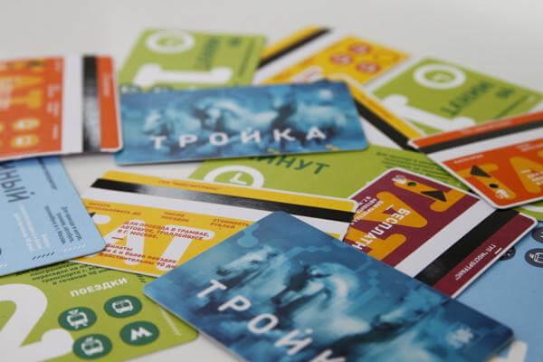 как вернуть деньги с карты тройка