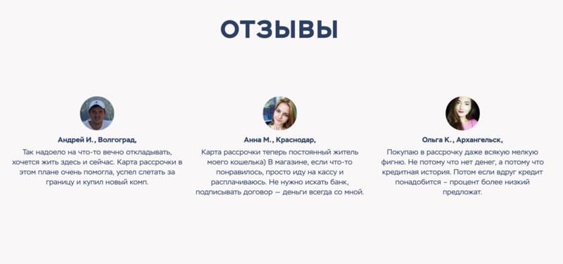 оффер карта рассрочка банк хоум кредит