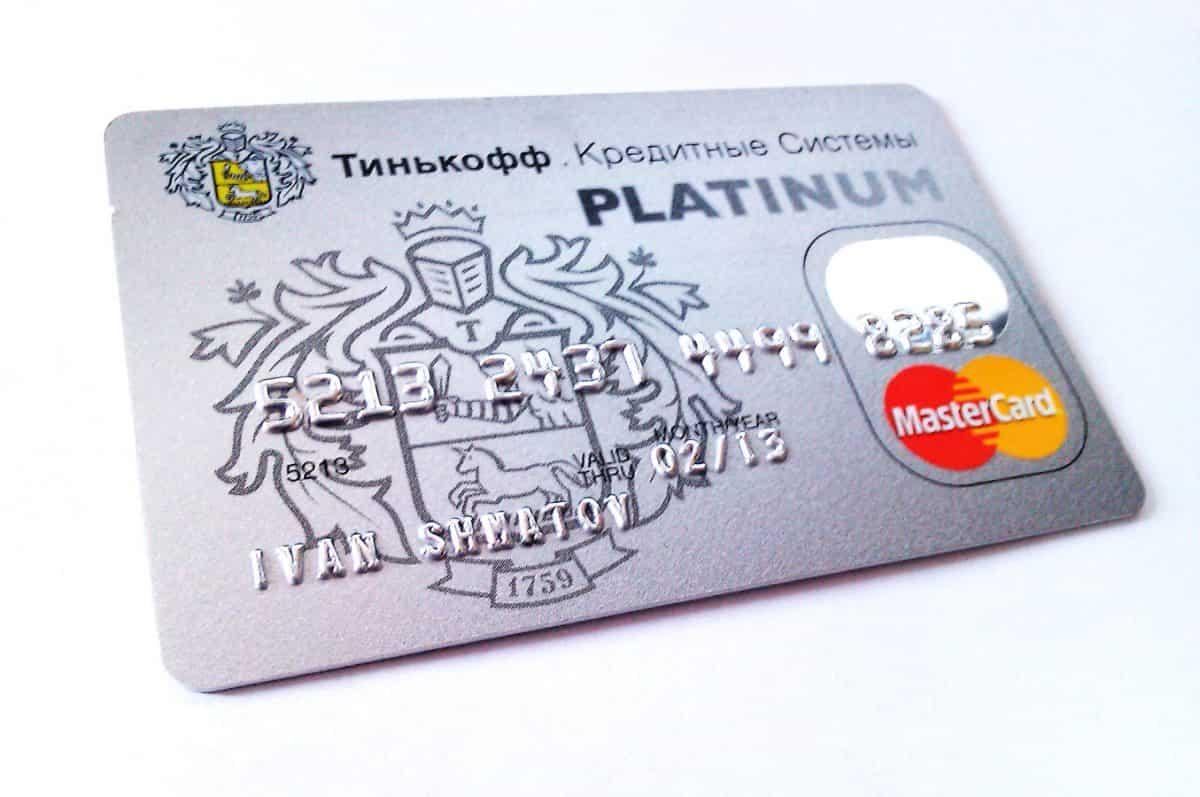 список партнеров банка тинькофф