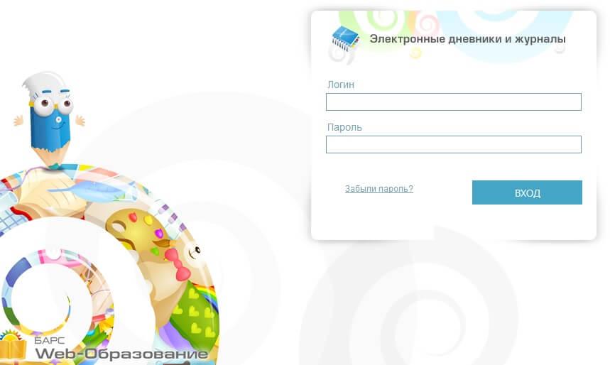 edu penza ru электронный журнал