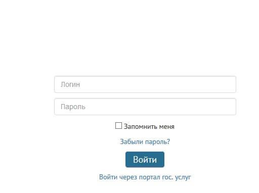 томский электронный дневник
