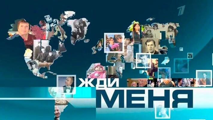 www poisk vid ru главная страница