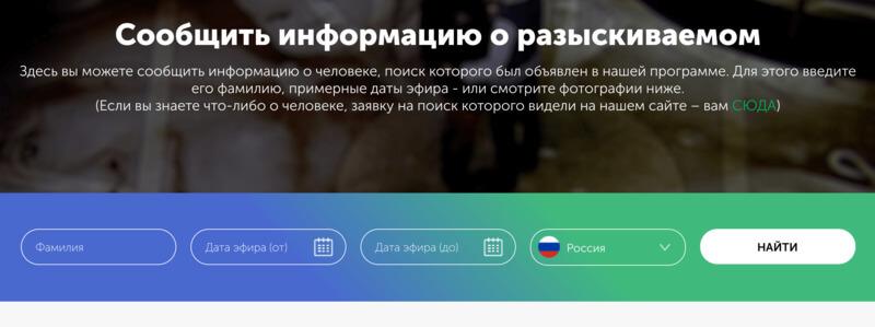 www poisk vid ru