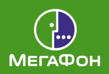 мегафон архангельск официальный сайт тарифы