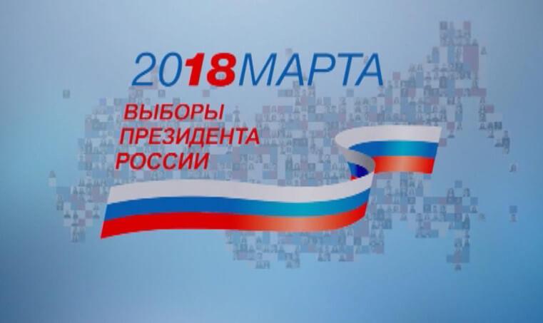 рейтинг кандидатов в президенты россии