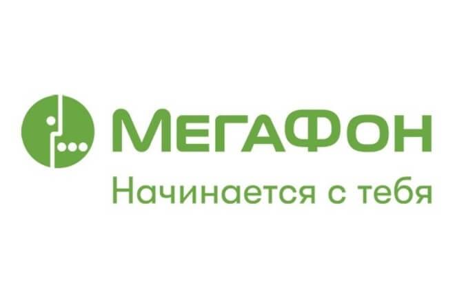 тарифы мегафон амурская область без абонентской платы