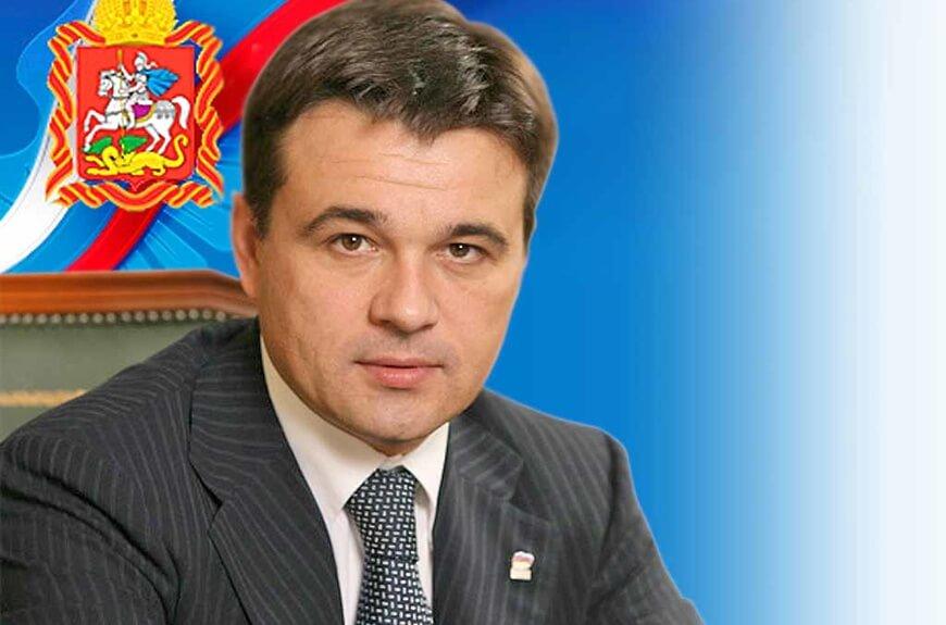 телефон горячей линии губернатора московской области телефон