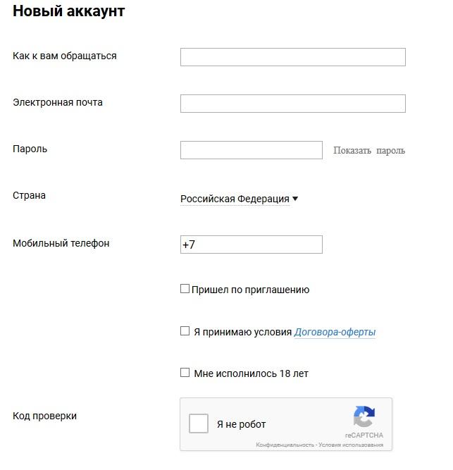 www stoloto ru русское лото