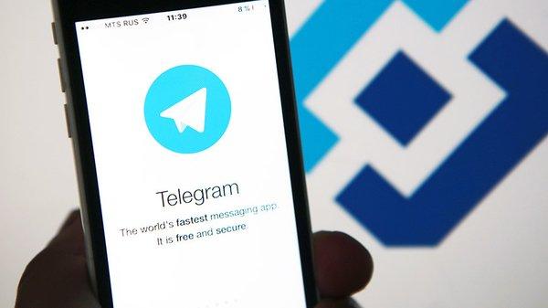 блокировка телеграмма в россии
