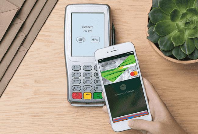 как подключить apple pay сбербанк на айфоне 5 s