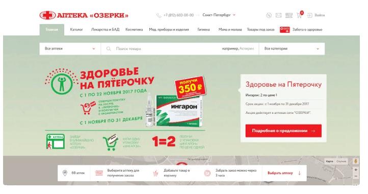 www 6030000 ru личный кабинет