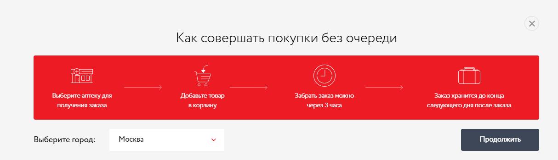 www 6030000 ru официальный сайт