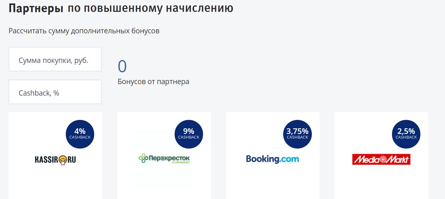 bonus vtb24 ru личный кабинет коллекция