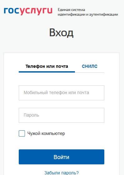 электронный дневник удмурсткой республике ciur ru