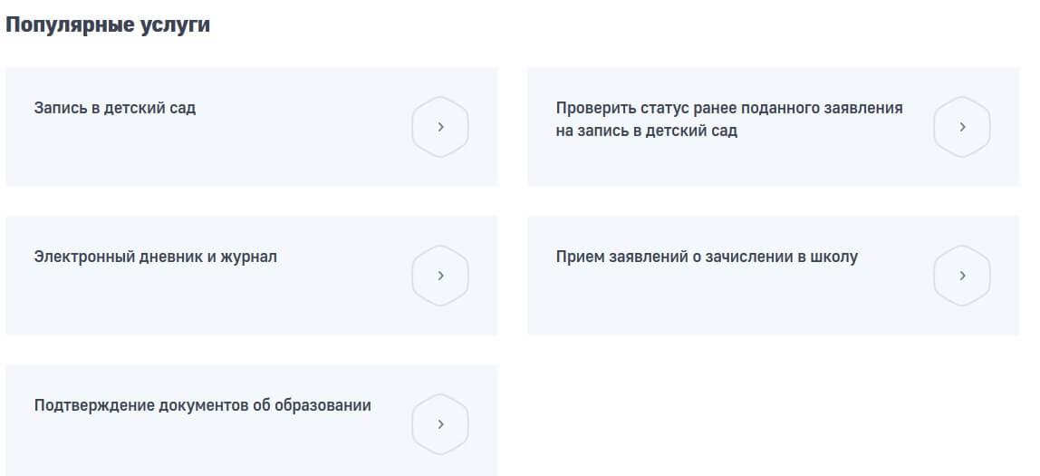 es ciur ru электронный дневник
