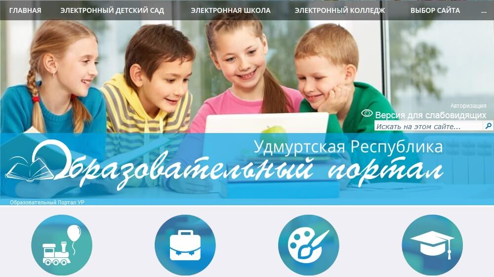 es ciur ru электронный журнал