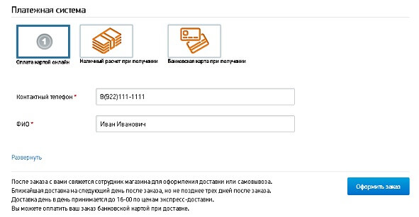gipermarketdom ru