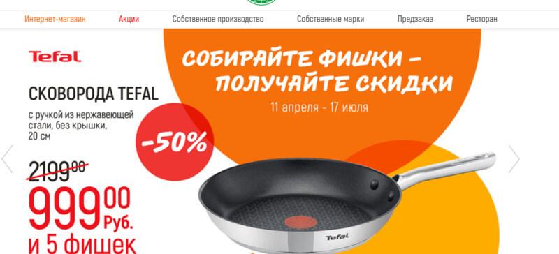 globus ru личный кабинет