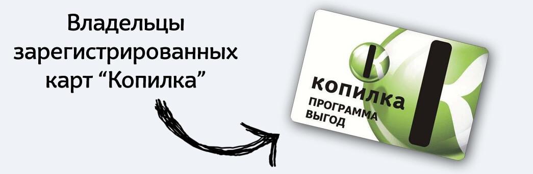 kopilkaclub ru
