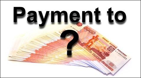 payment to 7000 payment to что такое