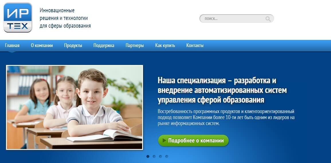 сетевой город образование черкесск