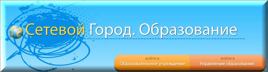 sgo 73 ульяновская область