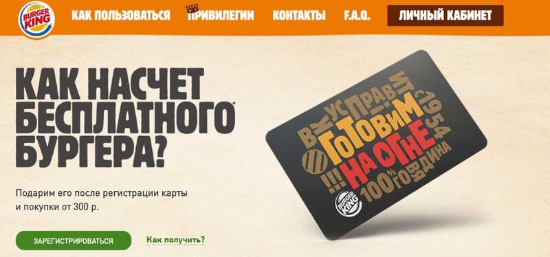www bkcard ru