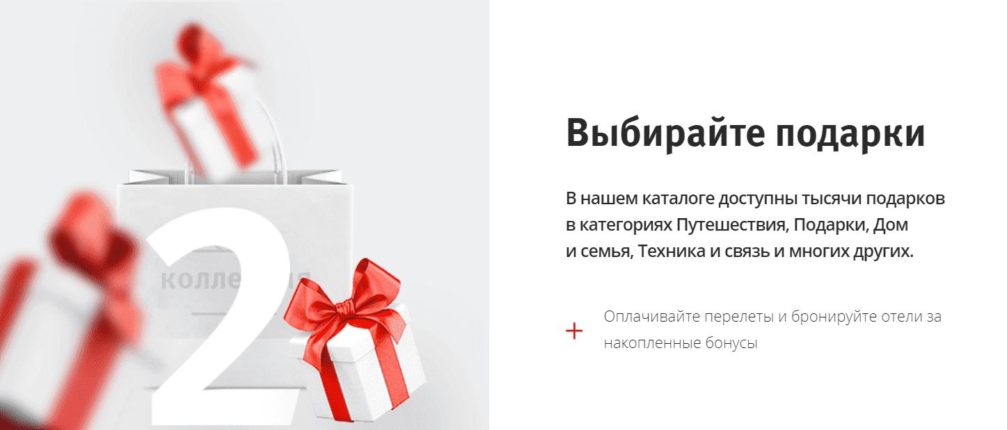www bonus mts ru личный кабинет