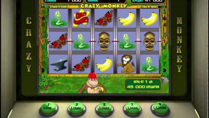 как выиграть в вулкан казино секрет