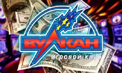 казино вулкан игра на реальные деньги