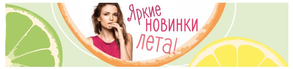 kosmetichka74 ru бонусная программа
