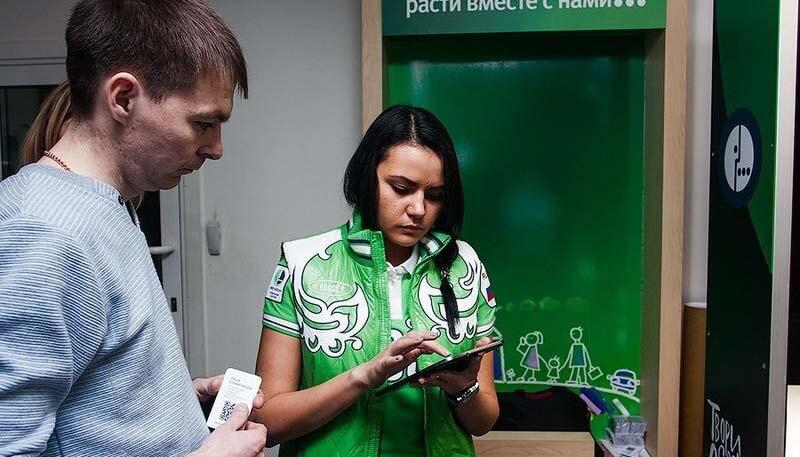 мегафон тарифы забайкальский край личный кабинет