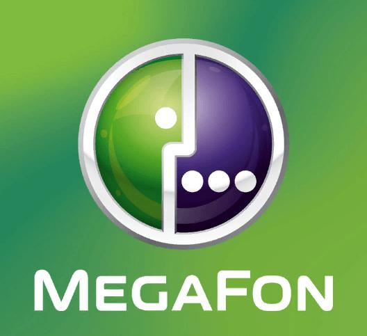 мегафон тарифы тамбовская область без абонентской платы