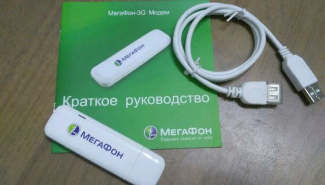тарифы мегафон вологодская область для интернета