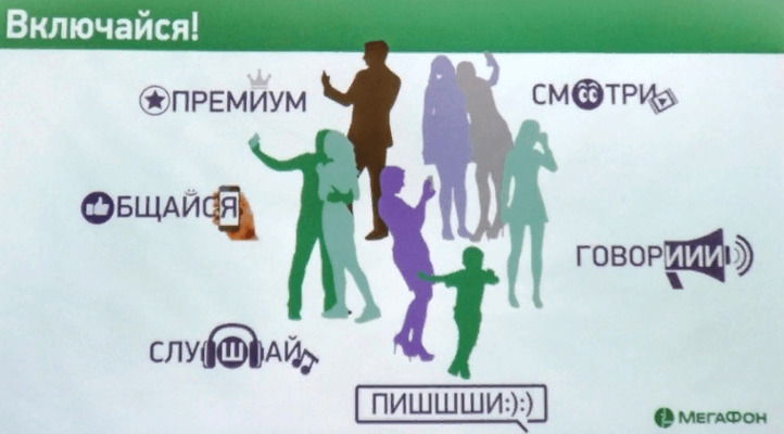 мегафон тарифы ставропольский край все тарифы