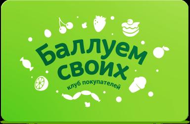 www balluemclub ru активировать карту