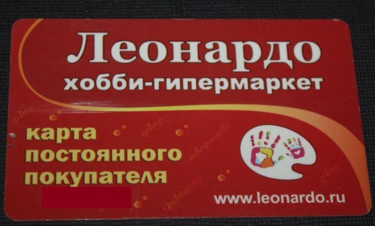 www leonardo ru официальный сайт