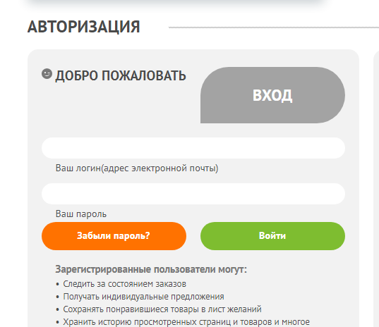 avantageclub ru зарегистрировать карту