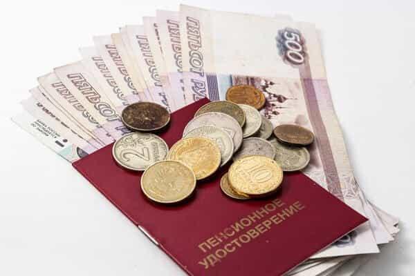 государственная пенсия в россии