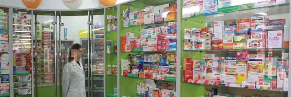 zdorov ru аптека лекарства по интернету