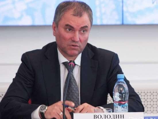отмена госудраственной пенсии в россии
