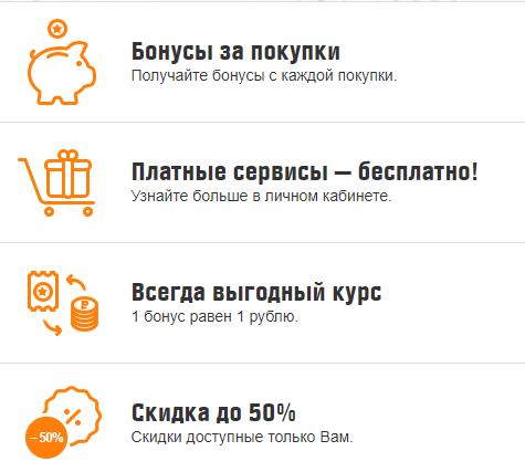 obiclub ru зарегистрировать карту в спб