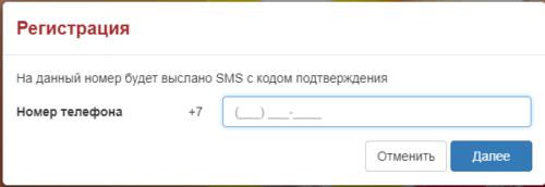 www karta snegiri rf